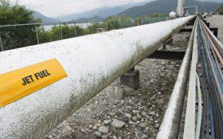 跨山管道受阻 金德摩根吁能源局解决