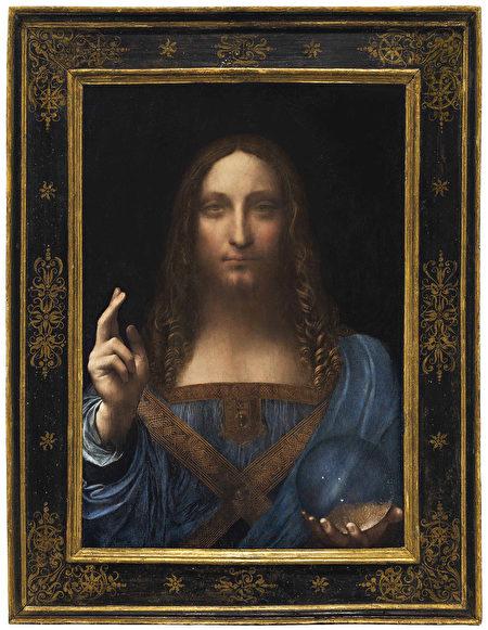 達·芬奇(Leonardo da Vinci)的《救世主》(Salvator Mundi)。(維基百科公有領域)