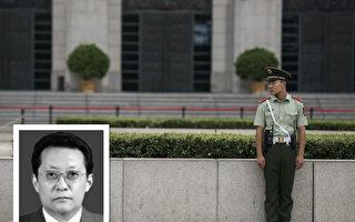 中共山东枣庄前副市长张鲁军已被判刑。(公有领域,Getty Images/大纪元合成)