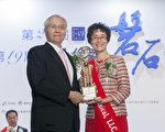 白越珠是海外磐石獎得主中唯一的女性企業家。(白越珠提供)