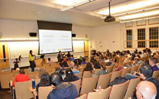 華盛頓大學舉辦了紀錄片「活摘」的放映和討論會。該記錄片的導演李雲翔(Leon Lee)為本次活動從溫哥華專程趕到現場為觀眾解答問題。(舜華/大紀元)