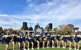 11月4日(週六),費城市長教育辦公室和東北費城的喬治華盛頓高中聯合舉辦了該校第一屆年度社區學校博覽。費城市長肯尼發表演說。(MOE 提供)
