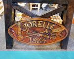 图为在巴黎举行的第6届法国制造沙龙上,一个源自1864年的传统木制玩具展位。(孟谦/大纪元)