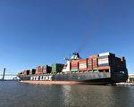 薩凡納是美國東岸第二大港口,圖為一艘貨輪駛進薩凡納河。(漢民/大紀元)