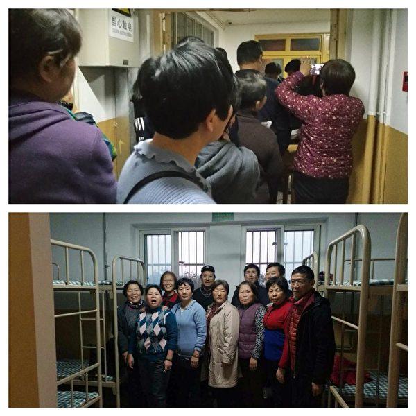 在北京南站地下通道,正要出站买回上海车票时,被驻京办人员截往驻京办关押。(大纪元合成/访民提供)