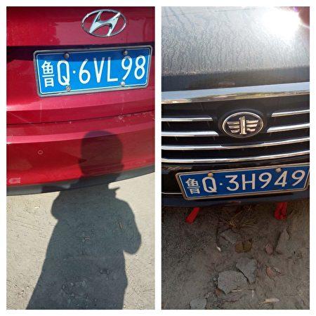 開著掛山東車牌的車,穿上海保安的制服,沒單位敢承認是它們派來的人。(大紀元合成/李琴提供)