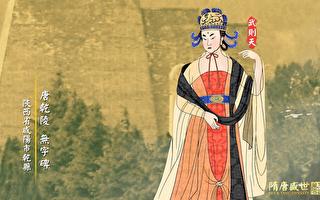 武则天为自己立无字碑 史学家到底是怎样看待她的呢?