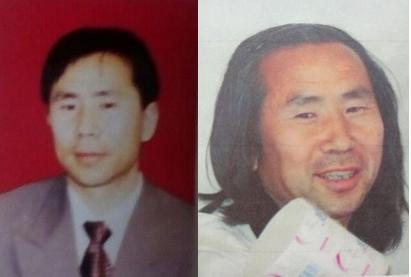 任东生被迫害前(左)和被迫害致疯后(右)的照片对比。(明慧网)