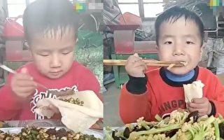 这个乖乖吃饭的男孩网路爆红 网友看后直喊:好饿