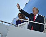 11月3日,美國總統川普(特朗普)夫婦展開對亞洲的訪問。(JIM WATSON/AFP/Getty Images)
