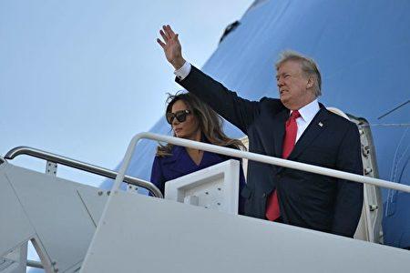 11月3日,美国总统川普(特朗普)夫妇展开对亚洲的访问。(JIM WATSON/AFP/Getty Images)
