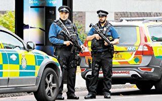 罪案飆升 拘捕人數陡降 英警察挨批