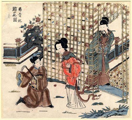 杨贵妃游园图。(公有领域)