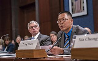 纽约大学访问学者、原中国人权律师滕彪。(石青云/大纪元)