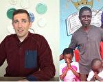 """外国 YouTuber遇到""""非洲电邮骗徒"""",结果意外改变对方人生。(视频截图/大纪元合成)"""