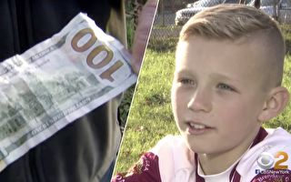 男孩撿到1700美元歸還失主 說的一句話感動數萬人