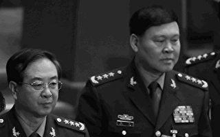 网曝40名军老虎涉张阳案被查 4名上将待查