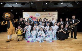 新竹市杰出演艺团队  6组团队入选