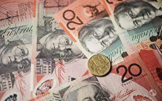 澳元對美元在0.7645美元至0.7655美元之間波動。(Dominic Lorrimer/Getty Images)