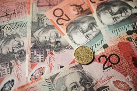 澳元对美元在0.7645美元至0.7655美元之间波动。(Dominic Lorrimer/Getty Images)