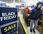 加拿大黑色星期五和週一網購的商家打折,非常有吸引力。圖為加拿大百思買。(加通社)