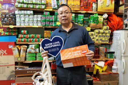 """参加了""""小店星期六""""当地消费和""""邻居推广计划""""优惠活动的店家,欢迎民众前来消费。"""