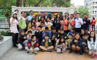 民族國小師生創作社區交趾陶裝置藝術