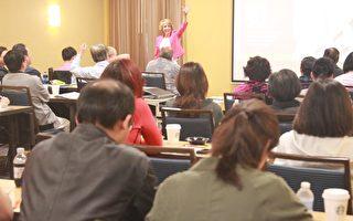 Ignite Funding公司资深投资顾问Dawn Pitts女士在洛杉矶举办信托契约房地产投资讲座现场。 (本人提供)