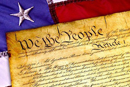 《美国独立宣言》声明,人造物主那里被赋予了不可转让的权利,其中包括生命权、自由权和追求幸福的权利。(Pixabay)