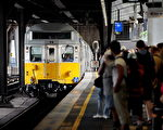 悉尼鐵路火車時刻表將進行四年來最大幅度的一次調整。本週日(26日)起將實行新的火車時刻表。(GREG WOOD/AFP/GettyImages)