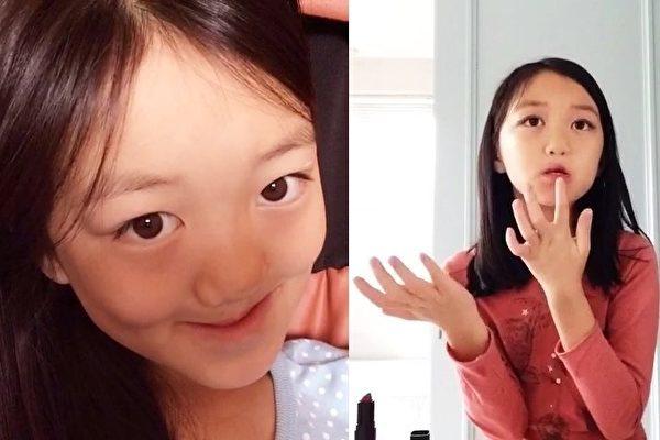 李嫣开直播教化妆,赢得高人气。(大纪元合成图)