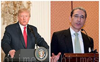 左为美国总统川普,右为美国知名学者章家敦。(大纪元合成图)