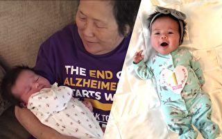奶奶天天有新孙女 原因催泪网友却竖大拇指