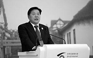 """中共中宣部副部长鲁炜因""""涉嫌严重违纪""""被审查。(Getty Images)"""