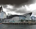 圖為香港會展中心。(Bill Cox/大紀元)