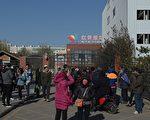 近日,北京發生的兩個大事件——北京清查逼遣大批外來人員與紅黃藍幼兒園虐童案。圖為家長在向媒體曝光紅黃藍幼兒園虐待、猥褻孩子的真相。(NICOLAS ASFOURI/AFP/Getty Images)