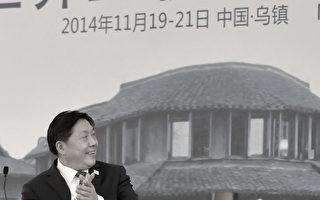 11月21日,中共中宣部原副部长、前国家网信办主任鲁炜落马被查。(Getty Images)