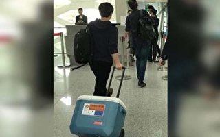 2017年1月6日,民航和医院人士在机场紧急转运活体器官。(中国民航官网)
