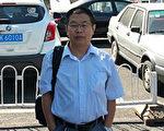 11月17日,大陆律师卢廷阁在四川省凉山州会理县法院遭法警殴打。图为卢廷阁律师。(中国维权律师关注组社交网)