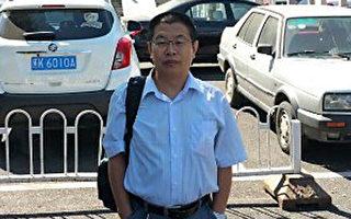 11月17日,大陸律師盧廷閣在四川省涼山州會理縣法院遭法警毆打。圖為盧廷閣律師。(中國維權律師關注組社交網)