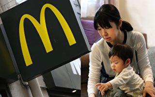 妈妈掏空口袋,只够给儿子买一份麦当劳套餐,这时一名陌生男子的字条让她落泪。(KENZO TRIBOUILLARD/AFP/Getty Images、Fotolia/大纪元合成)