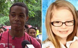 「直覺我會找到她」 單車少年勇追綁匪汽車 救5歲女童