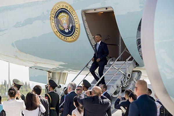 2016年9月3日,奥巴马抵达杭州参加G20峰会。(SAUL LOEB/AFP/Getty Images)