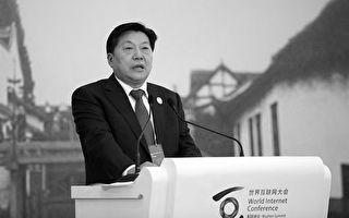 """袁斌:为何""""网路沙皇""""落马网友拍手称快?"""