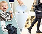有创意的婴儿用品,给妈妈爸爸减轻了负担,也为宝宝开拓了更丰富的成长空间。(大纪元合成图)