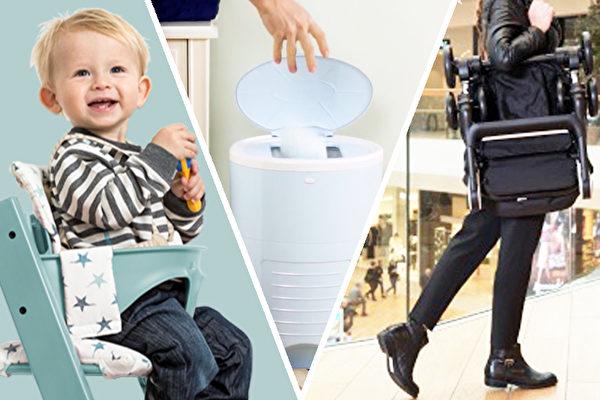 手推车秒变单肩包?盘点超有创意的婴儿用品