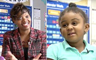 校長意外發現5歲女生表情很滑稽 因此救了她一命