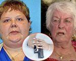 31岁的女劫匪(左)持枪抢劫82岁的老奶奶(右),没想到老奶奶心系儿子,奋力搏斗,帮助警察抓住了这名女劫匪。(视频截图、Pixabay/大纪元合成)