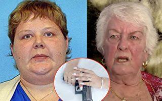 誤認老人好欺負 劫匪竟持槍搶劫82歲奶奶 結果超意外