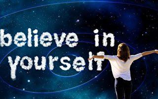 幫助孩子建立自信心可先從幫助他們成為有能力的人開始。讓你的孩子去冒險,做出自己的選擇,自己解決問題並讓他們堅持到底。(Pixabay.com)